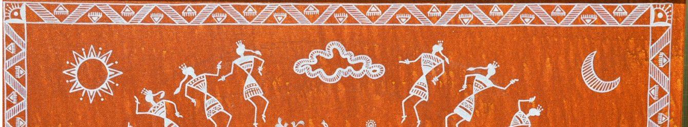 कालिदास संस्कृत अकादेमी ,उज्जैन ,म. प्र.